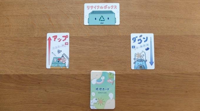 ニャーメンズのカード配置