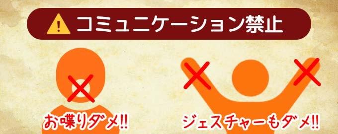 ザ・マインド エクストリームは「コミュニケーション禁止」のボードゲーム