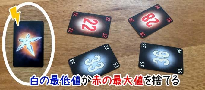 ザ・マインド エクストリームの手裏剣カード