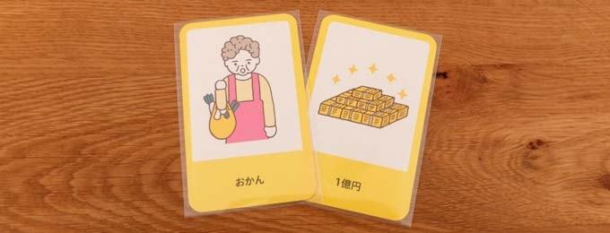 キャット&チョコレート日常編のカードサイズに合うスリーブ
