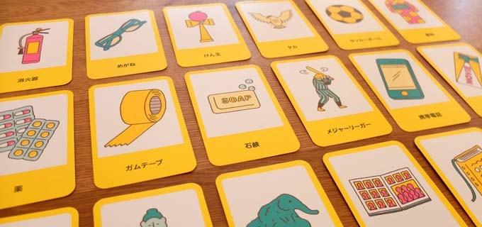 キャット&チョコレート日常編のアイテムカード