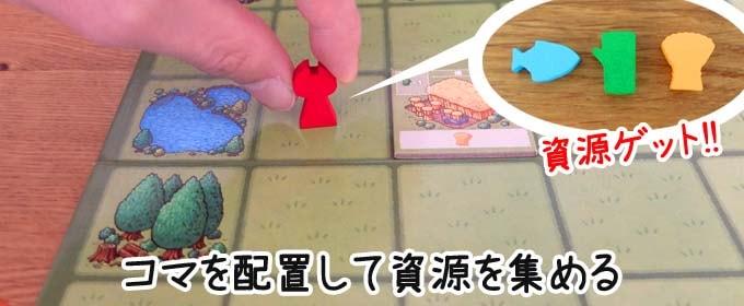リトルタウンビルダーズは、ワーカーを配置して資源を獲得するボードゲーム