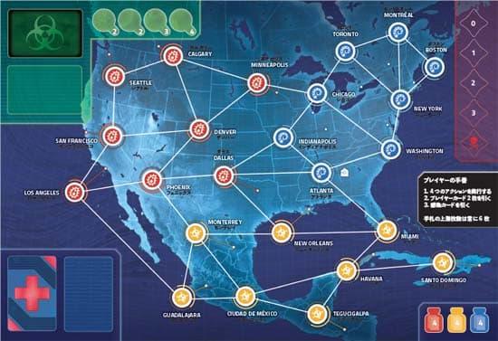 パンデミック『ホットゾーン』のマップ