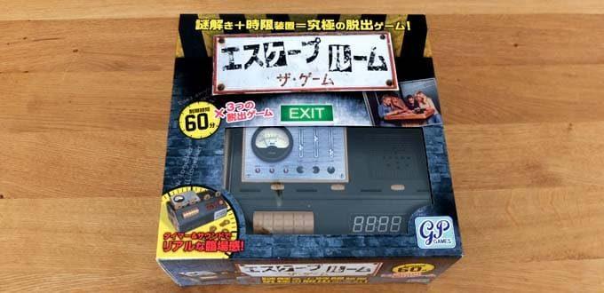 エスケープルーム ザ・ゲームは、脱出を目指す謎解きボードゲーム