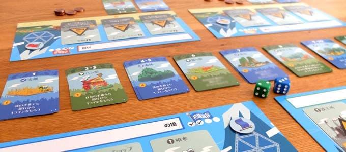 街コロレガシーは、自分の街を大都市に発展させていくボードゲーム