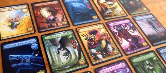 カーニバルモンスターズは怪物園を作るボードゲーム