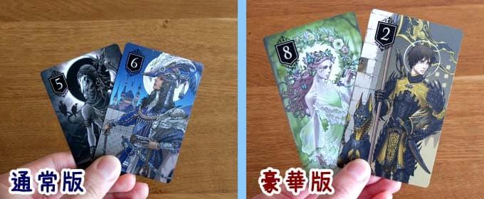 カードを手に持った様子|XENO豪華版・通常版