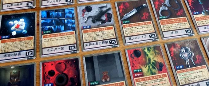 難易度40段階|赤い扉と殺人鬼の鍵 BLACK MAZE DEEP