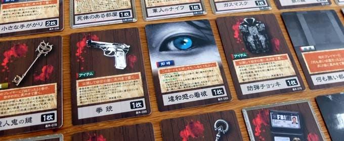 赤い扉と殺人鬼の鍵 BLACK MAZE DEEPのカード画像
