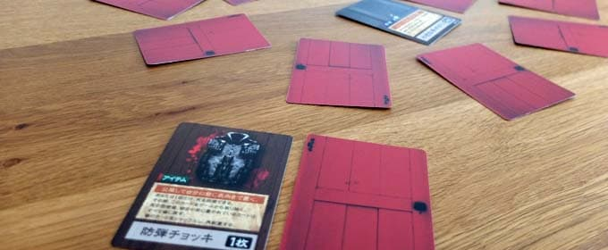 赤い扉と殺人鬼の鍵のプレイ画像