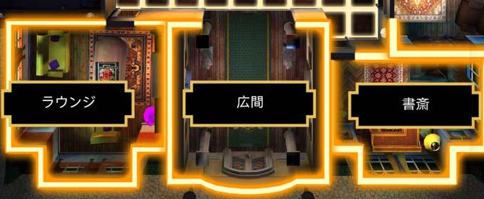 クルードのアプリ版のゲーム画像