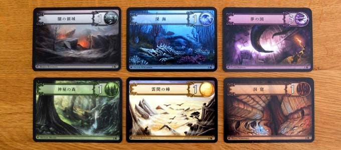 土地カード6種類|カーニバルモンスターズ