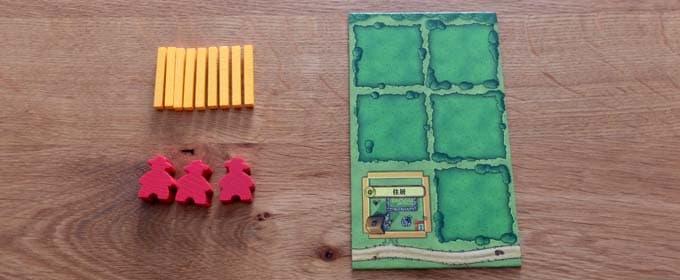ゲーム準備|アグリコラ 牧場の動物たち THE BIG BOX