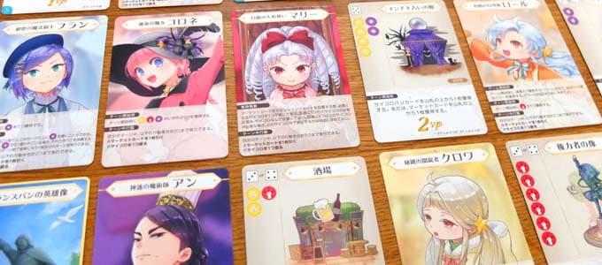 カード|まじかるベーカリー 今日から財閥っ!!