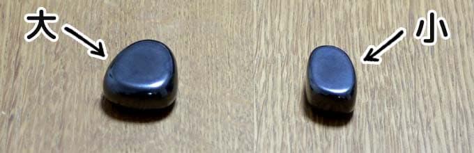 大きい磁石を序盤に使う|侍石のコツ