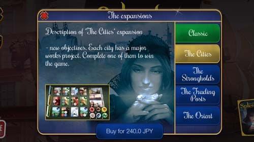 課金要素|宝石の煌めき(Splendor)アプリ