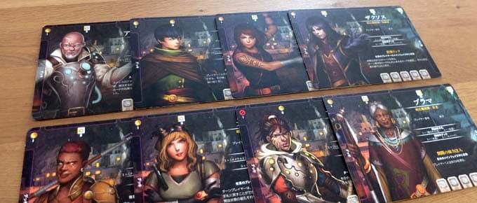 プレイヤーマット8種類|イーオンズ・エンド(Aeon's End)