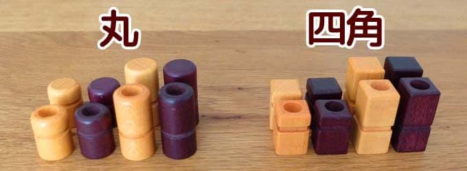 丸・四角|クアルト(Quarto)の特徴