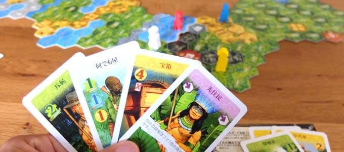 エルドラドを探して(The Quest for Eldorado)のプレイ写真