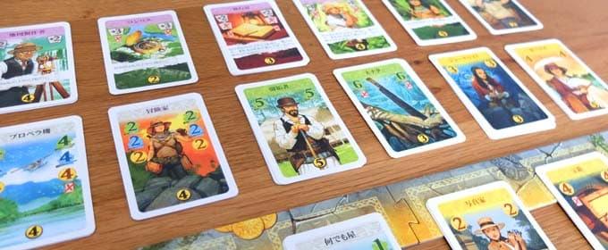 エルドラドを探して(The Quest for Eldorado)のカード