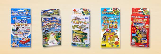 人生ゲーム ポケットシリーズ