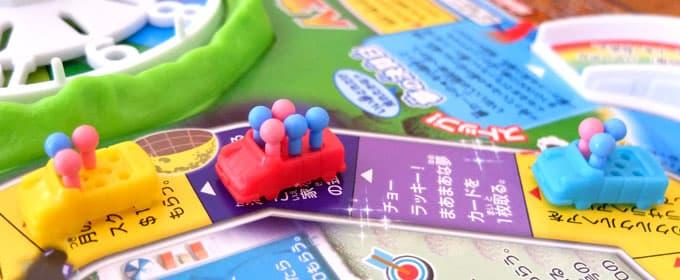 プレイ画像|人生ゲームジャンボドリーム