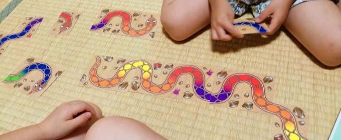 ヘビを完成させる|虹色のヘビ