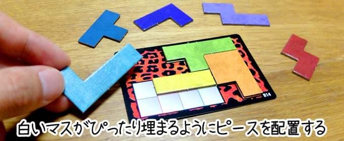 ウボンゴミニは、パズルのみに特化したコンパクト版
