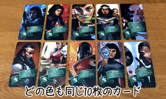 10種類のキャラクターカード|オリフラム
