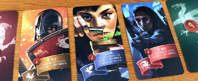 オリフラムの攻撃系カード