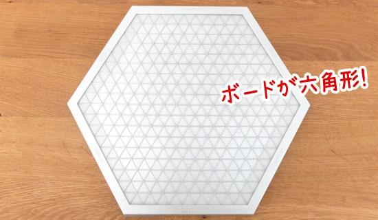 六角形ボード|ブロックストライゴン