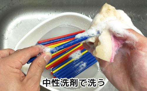 ボードゲームを中性洗剤で洗う