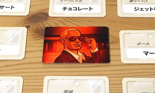 自分のチームカラーのカードをのせる|コードネーム