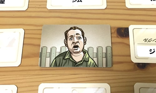 一般人カードをのせる|コードネーム