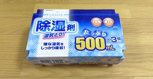 除湿剤500ml