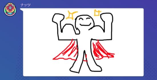 赤いマントのスーパーマンの絵|ガーティックフォン(Gartic Phone)