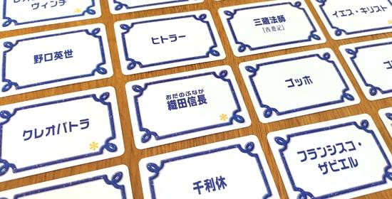 カード|死者の日の祝祭