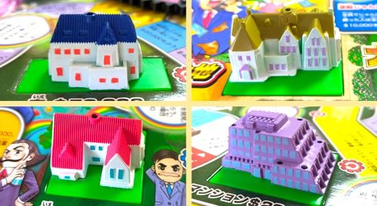 家4つ|大逆転人生ゲーム